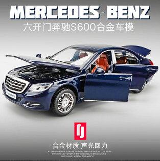 美琪新款(汽車模型)彩珀賓士汽車模型仿真合金玩具車車模