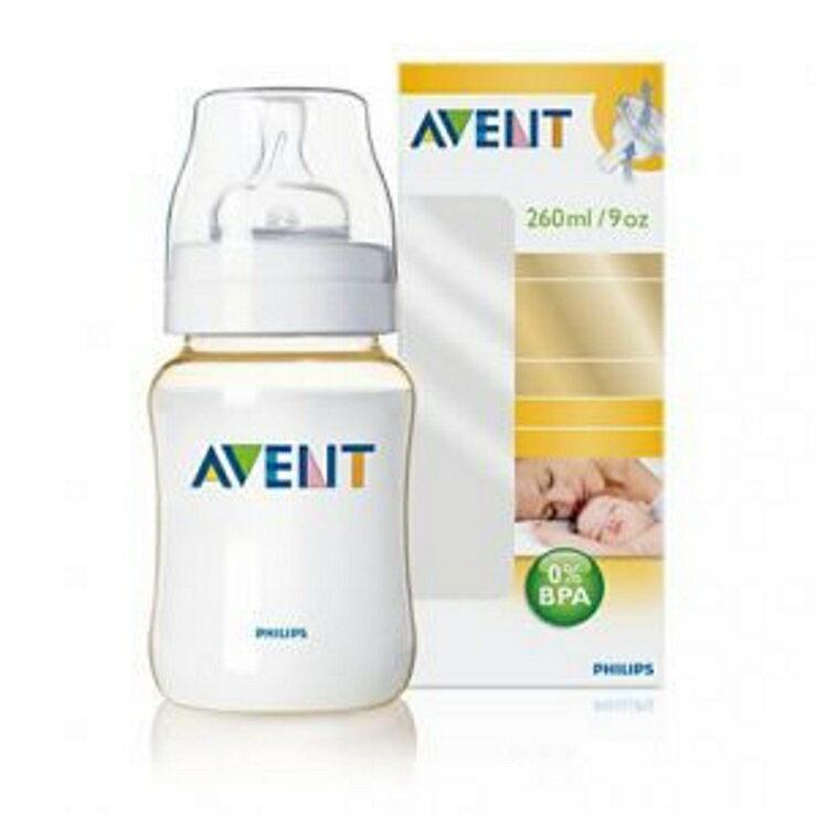 【寶貝樂園】Avent PES寬口防脹奶瓶260ml 單入