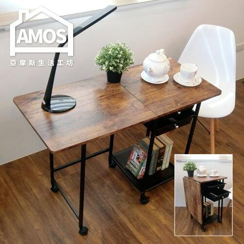 輕工業木質摺疊附輪收納桌