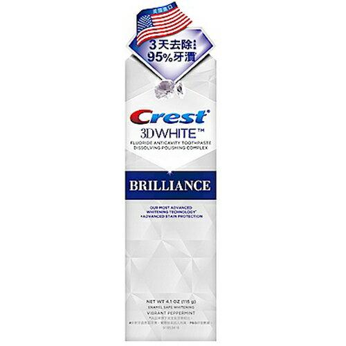 Crest 3D White專業鑽白牙膏-鑽量炫白116g【德芳保健藥妝】 - 限時優惠好康折扣