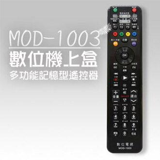 【企鵝寶寶】MOD-1003中部版-第四台有線電視數位機上盒遙控器(適用:凱擘大寬頻Kbro 台灣大寬頻 台灣寬頻TBC 哈TV寬頻 三大寬頻 威達電訊VEE TV 中華電信MOD)
