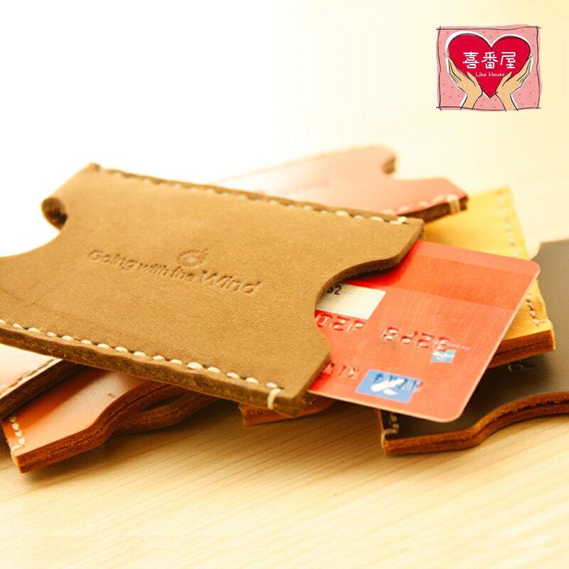 ~喜番屋~日 真皮牛皮男女 輕薄隨身悠遊一卡通金融銀行信用卡卡片包卡片夾卡包卡夾卡冊卡套保