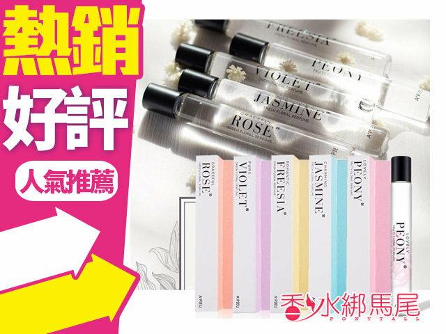 韓國 APIEU 隨身滾珠香水10ml  5款  滾珠香水瓶 英倫香氛 小香水◐香水綁馬尾