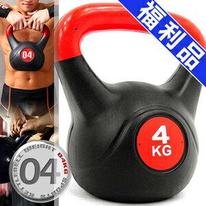 KettleBell重力4公斤壺鈴 8.8磅   品 4KG壺鈴.拉環啞鈴搖擺鈴.舉重量訓