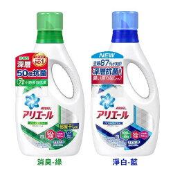 日本PG ARIEL超濃縮抗菌洗衣精(910g)-HE【Miss.Sugar】【K4006961】