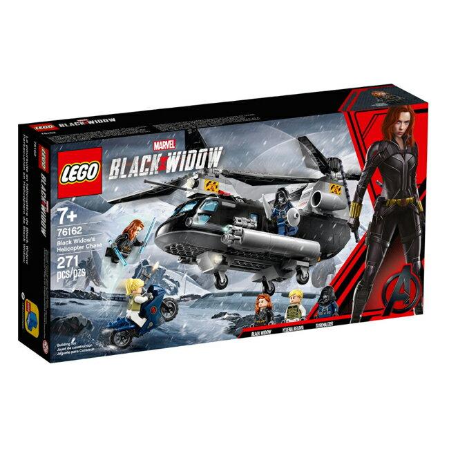 76162【LEGO 樂高積木】超級英雄 Super Heroes 系列 - 黑寡婦直升機追逐 (271pcs)