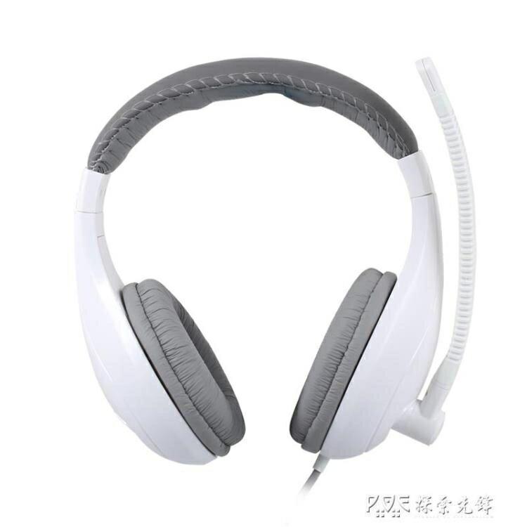 聲麗 ST-2688旗艦版頭戴式電腦游戲耳麥帶麥學習客服在線教育耳機