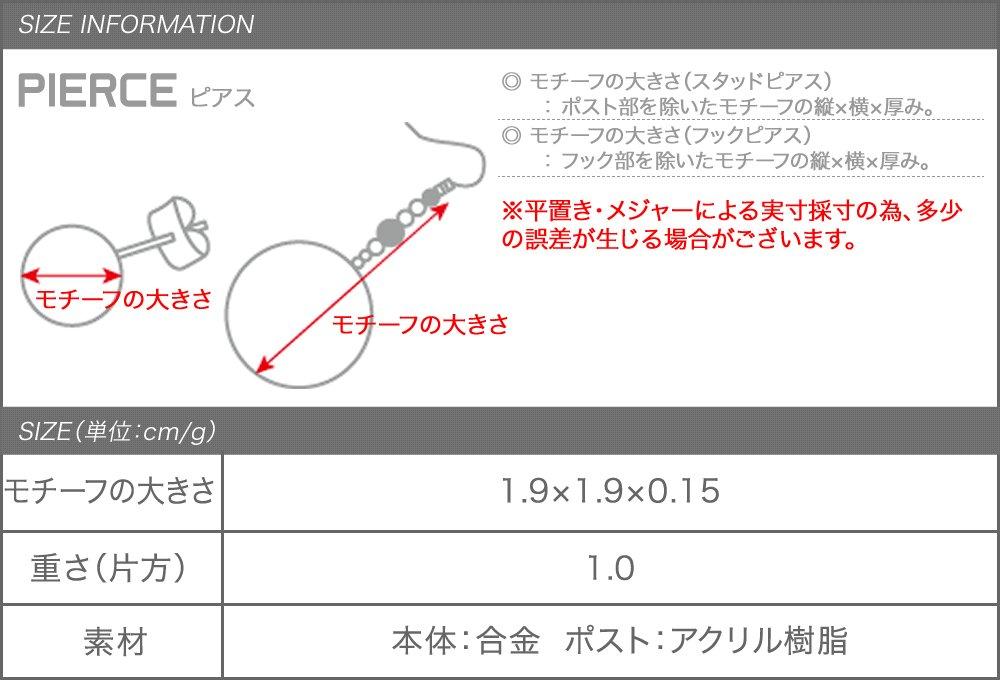 日本CREAM DOT  /  選べる ピアス イヤリング レディース 樹脂イヤリング ノンホールピアス ピアスに見える 痛くない フープ 大人 上品 エレガント 華奢 シンプル フェミニン ゴールド シルバー  /  a03630  /  日本必買 日本樂天直送(1190) 9