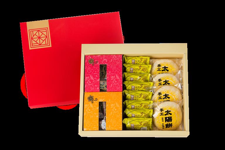 【台中郭記】精選禮盒B款-牛軋糖(原味+咖啡)+土鳳梨酥+太陽餅