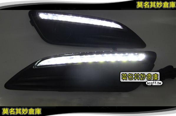 AU015 莫名其妙倉庫~日行燈~福特 Ford New Fiesta 小肥 空力套件 升