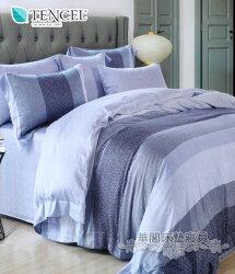 *華閣床墊寢具暢貨中心*專櫃品牌 100%天絲【麻趣布洛-藍】雙人加大鋪棉床包兩用被 四件式 6*6.2 全鋪棉