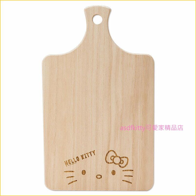 asdfkitty可愛家☆KITTY木製砧板/切菜板/切水果板/麵包板.切麵包.起司當前菜盤-日本製