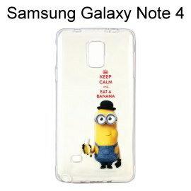 小小兵透明軟殼 [BANANA] Samsung Galaxy Note 4 N910U【正版授權】