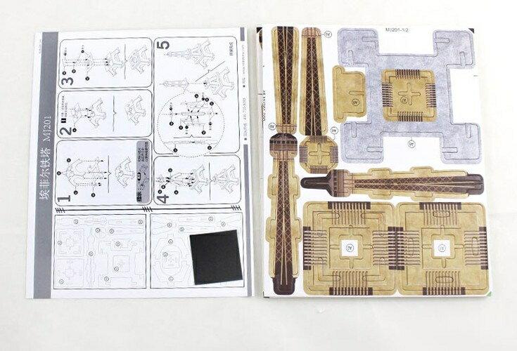 3D拼圖迷你建築玩具AVB020