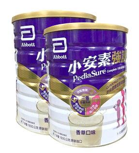 亞培小安素強護三重營養兒童奶粉減糖新配方1600g*2罐【德芳保健藥妝】