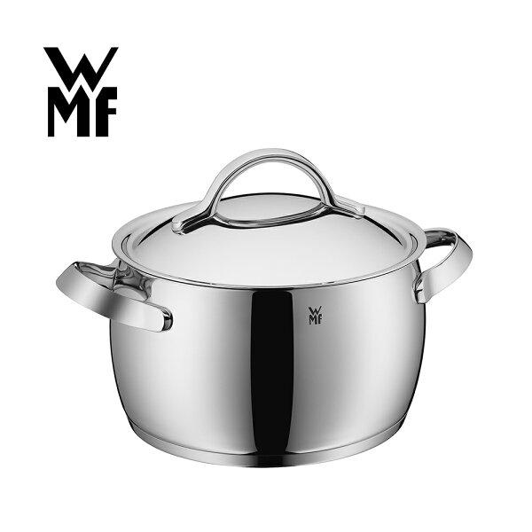 【德國WMF】Concento高身湯鍋24cm6.8L