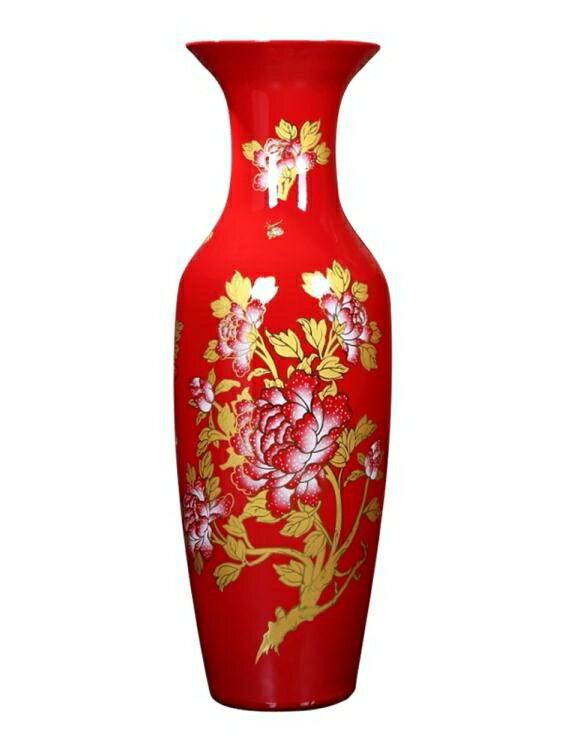 陶瓷花瓶 陶瓷器紅色落地大花瓶酒店開業辦公室中式客廳插花裝飾擺件 萬寶屋 年貨節預購