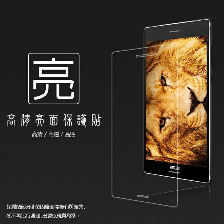 亮面螢幕保護貼 ASUS 華碩 ZenPad S 8.0 Z580CA/Z580C/P01MA 8吋 平板保護貼 軟性 亮貼 亮面貼 保護膜