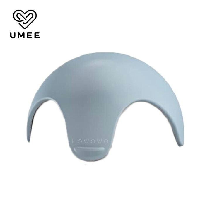 荷蘭 Umee 優酷企鵝水杯 通用配件 墊圈 滑蓋 240ml  /  360ml 粉色 藍色 UMEE1 3