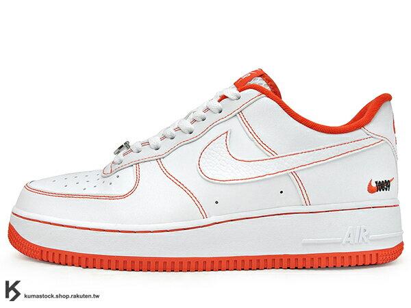 2020 經典復刻鞋款 NIKE AIR FORCE 1 07 LV8 EMB RUCKER PARK 白橘 洛克公園 籃球 AF1 (CT2585-100) 0820 0