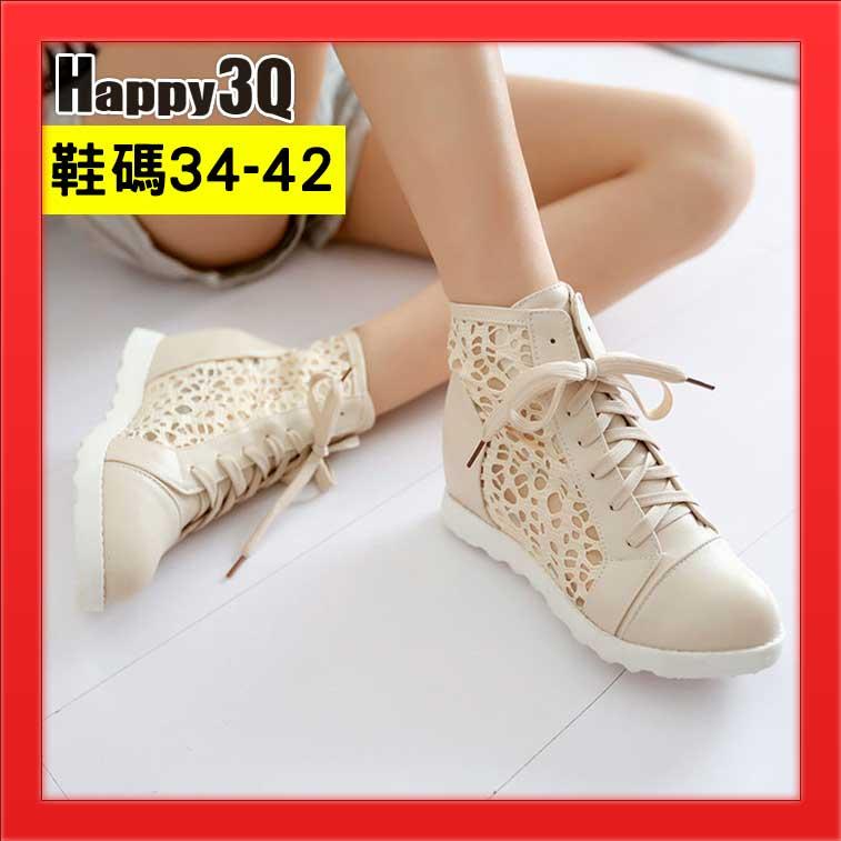網紗布鞋蕾絲短靴內增高氣質平底低跟大尺碼約會綁帶蝴蝶結-白/米/黑34-42【AAA2246】