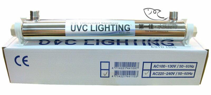 [第一佳水族寵物] 長江牌UV不鏽鋼殺菌燈[32W]