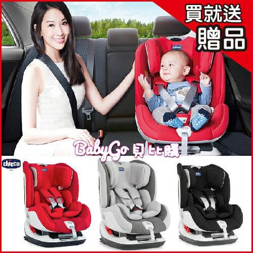 Chicco Seat Up 012 isofix 安全汽座【品牌汽座保護墊一只】●義大利品牌●隋棠代言●汽車安全座椅●黑色灰色紅色