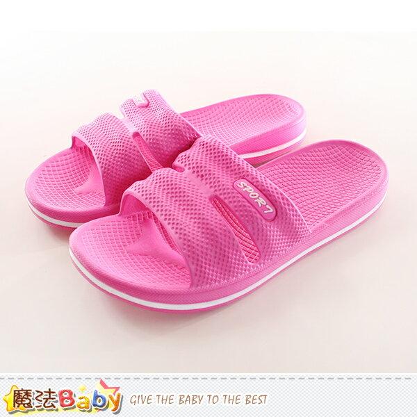 女鞋 軟Q大底休閒拖鞋 魔法Baby~sd6023
