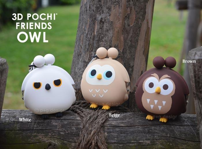 日本必買 免運/代購-日本p+g design/mimi POCHI矽膠貓頭鷹零錢包/3dowl。共5色