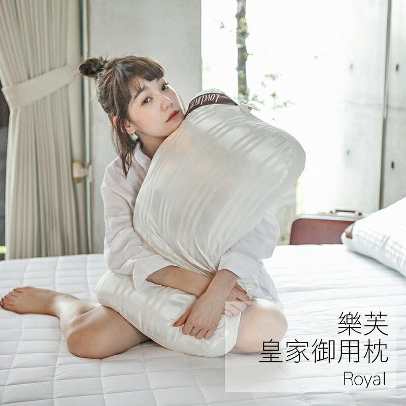 枕頭  /  抗菌枕【樂芙皇家御用枕-兩入組】立體結構會呼吸的枕頭 戀家小舖,台灣製造S-AEI401 1