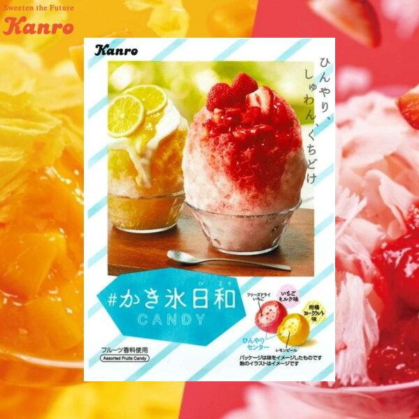 【Kanro甘樂】日和雙色優格刨冰風味糖-柑橘草莓65gかき氷日和キャンディ日本進口糖果▶全館滿499宅配免運