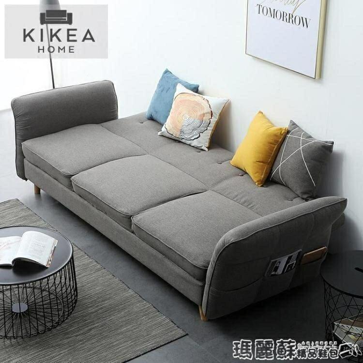【快速出貨】沙發 北歐布藝沙發多功能現代簡約可折疊客廳小戶型整裝三人兩用沙發 七色堇 雙12購物節