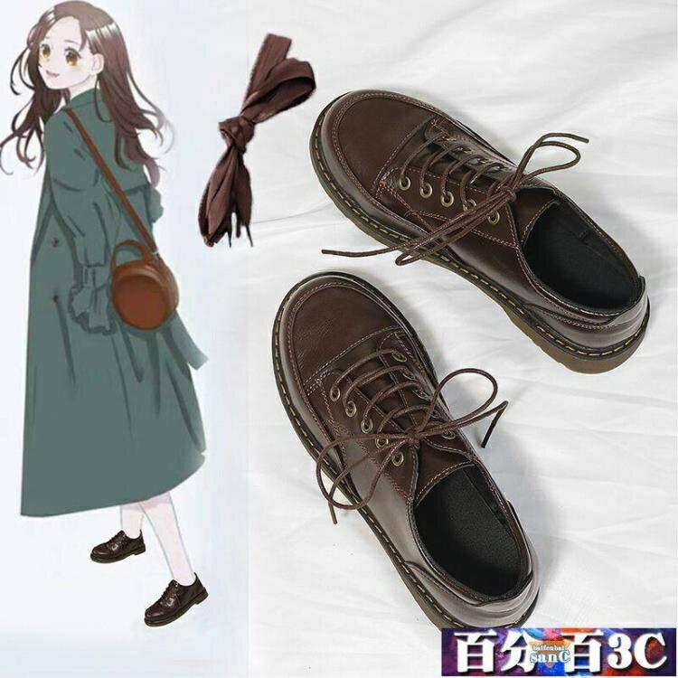 牛津鞋 英倫小皮鞋女2020夏季新款韓版學生jk鞋子系帶黑色軟底單鞋女潮 -免運-(洛麗塔)品質保證