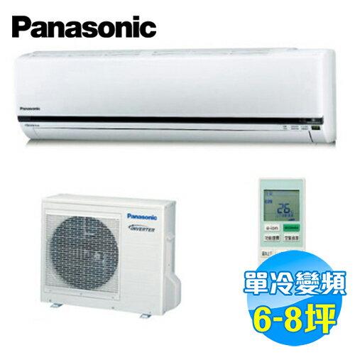 國際 Panasonic 冷專變頻 一對一分離式冷氣 J系列 CS-J40VA2 / CU-J40VCA2