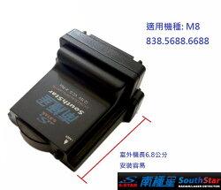 南極星測速器 新版室外機 車外雷達 分體式機種 838 5688 6688 M8 適用