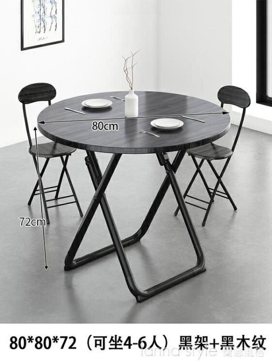 可折疊圓桌餐桌家用小戶型現代簡約休閒圓形桌子洽談桌椅組合飯桌
