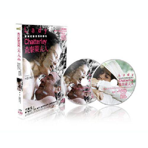 查泰萊夫人DVD(精裝雙碟版)