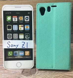 福利品側翻皮套SonyXperiaZ1L39HC6902C6903撞色皮套可立式插卡保護套手機套