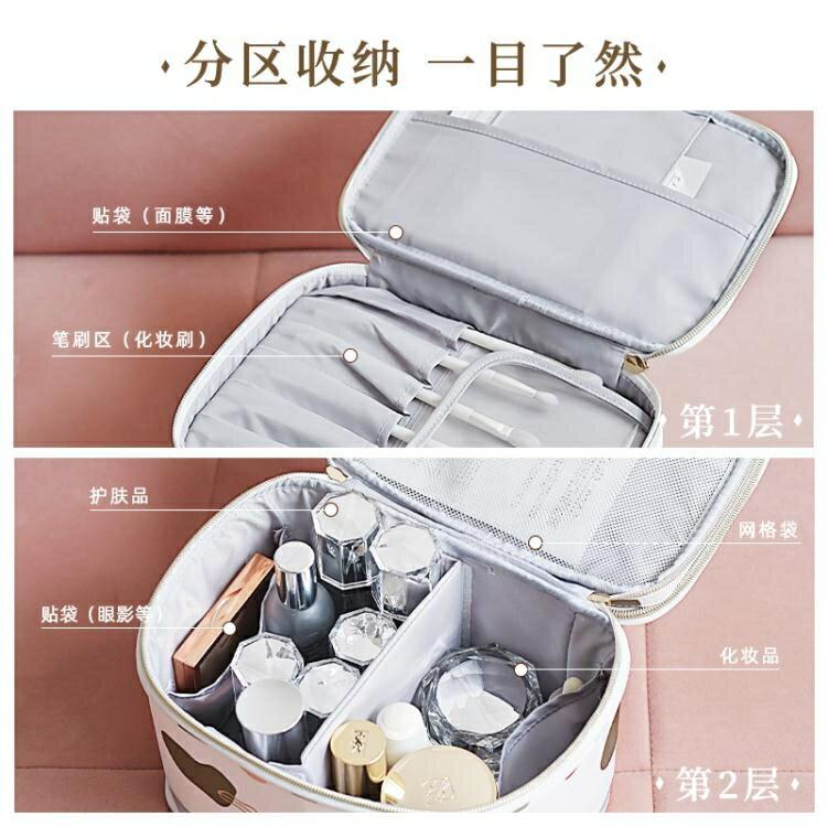 化妝包大容量手提化妝箱ins風網紅女便攜旅行多功能化妝品收納盒