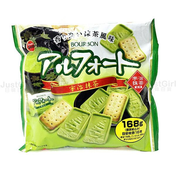北日本BOURBON抹茶夾心餅乾宇治抹茶帆船餅乾16枚入食品日本製造進口JustGirl