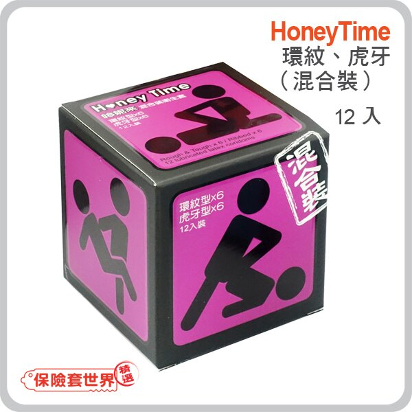 【保險套世界精選】哈妮來.樂活套混合裝保險套-紫(12入) - 限時優惠好康折扣