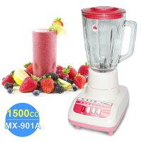 消暑廚房家電到【全家福】1500cc玻璃杯生機食品冰沙果汁機/調理機(MX-901A)