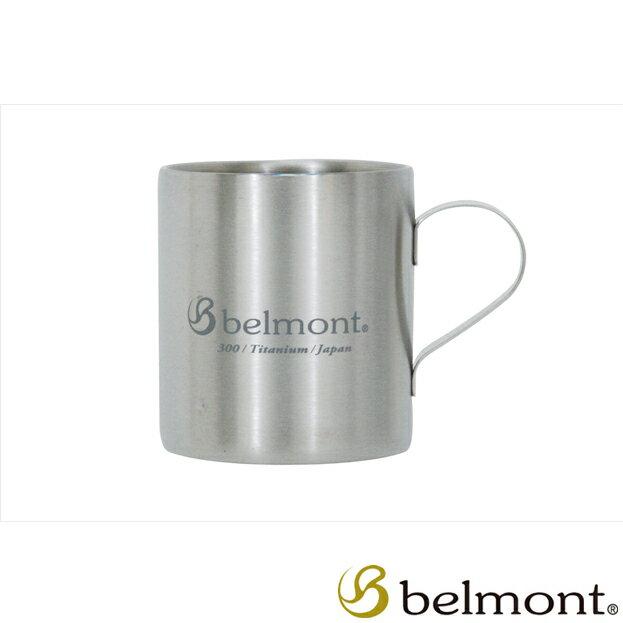 【【蘋果戶外】】belmont BM-310 雙層鈦製馬克杯 300ml 日本優質鈦餐具 鈦杯 鈦碗 鈦鍋 鈦筷 鈦匙 鈦叉日本製 極輕量
