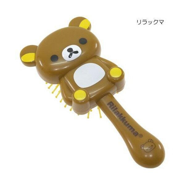 【真愛日本】15061500013 造型梳-立體全身懶熊 SAN-X 懶熊 奶妹 奶熊 拉拉熊 梳子 隨身梳 美髮 正品 限量 預購