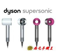 戴森Dyson到←南屯手機王→Dyson Supersonic™ 吹風機【宅配免運費】