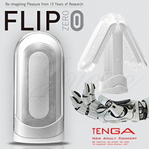 【紫星情趣用品】日本TENGA-FLIP ZERO太空旗艦版自慰杯-TFZ-001(JB00014)