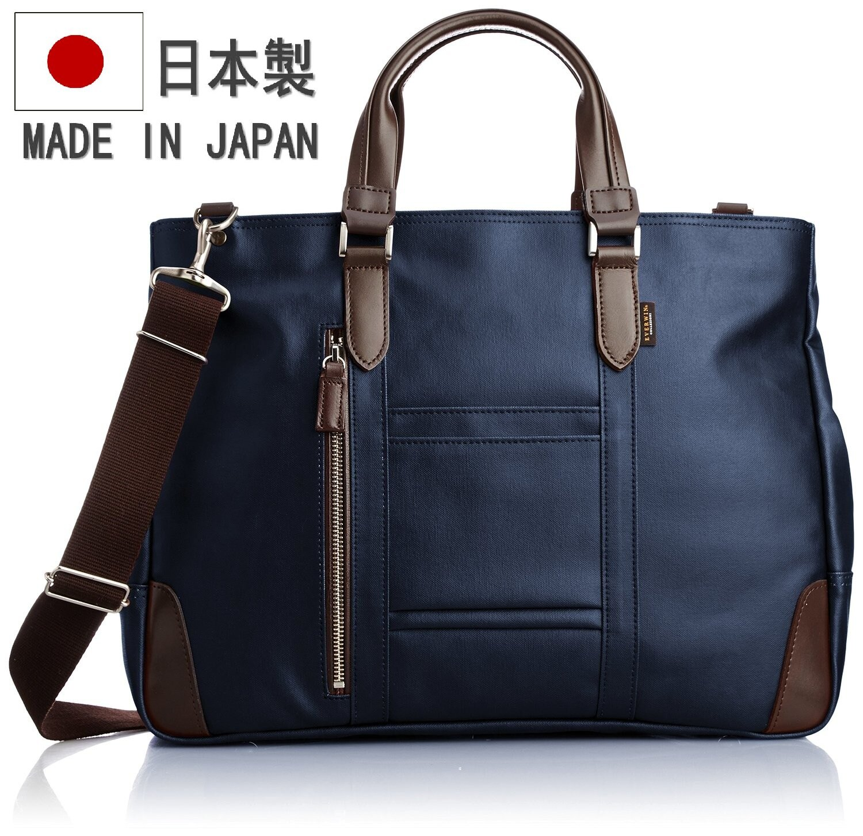 【醉愛·日本】日本製 EVERWIN 時尚男用公事包/商務包/托特包(豐岡包)海軍藍-現貨-