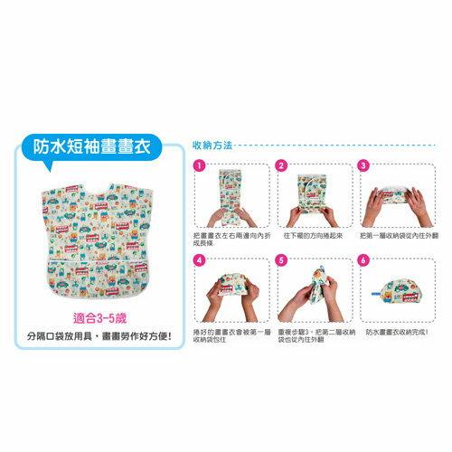 Baby City娃娃城 - 防水短袖畫畫衣(3-5A) 粉色兔子 3