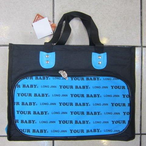 ~雪黛屋~YOUR-BABY手提袋多功能萬用袋防水尼龍布台灣製造品質保證學生上學用提帶#1212藍
