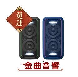 【金曲音響】GTK-XB5 無線藍芽重低音環繞喇叭